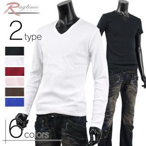 Tシャツ メンズ Vネック 無地 半袖 長袖 トップス リブ テレコシャツ A270911-01 rag001