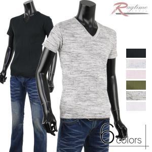 カットソー 半袖 メンズ ランダムリブ カスケード Tシャツ Vネック インナー トップス A280307-01 rag001