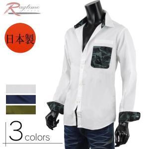 シャツ メンズ 長袖 カモフラ 迷彩 日本製 柄シャツ ドレスシャツ 切替え A280721-01|rag001