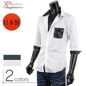 7分袖 シャツ メンズ カモフラ 迷彩 日本製 サマーシャツ 柄シャツ A280721-03|rag001