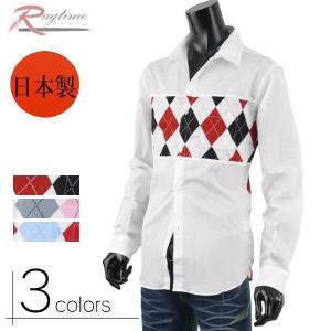 麻シャツ メンズ リネン 長袖 シャツ アーガイル 柄シャツ ドレスシャツ 日本製 A280818-04|rag001