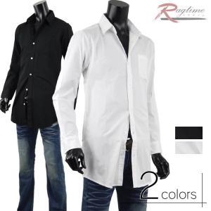 ロングシャツ シャツ ロング メンズ ドレスシャツ コットン 綿シャツ A280818-05|rag001
