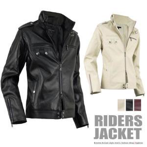 ライダースジャケット メンズ ライダース 革ジャン レザージャケット PU ブルゾン 合成皮革 A280830-01 rag001