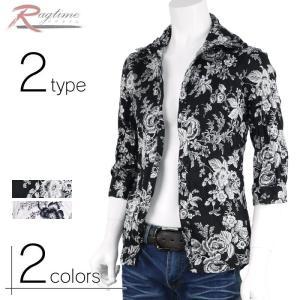 アロハシャツ メンズ 花柄 長袖 七分袖 花柄シャツ AL-23439 rag001