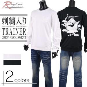 トレーナー スウェット メンズ 和柄 刺繍 ドラゴン 龍 鷹 クルーネック Uネック B281220-02 rag001