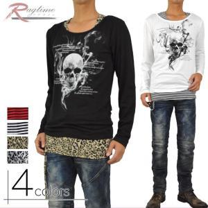 長袖Tシャツ メンズ タンクトップ アンサンブル スカル ドクロ プリントTシャツ ゴシック B290907-01 rag001