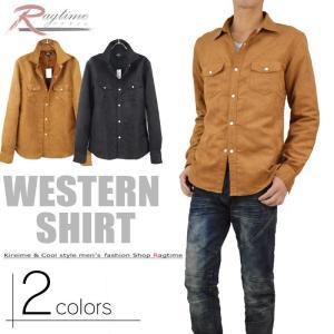 スウェードシャツ メンズ シャツ ポリスウェード 秋 冬 ウエスタンシャツ B291006-01|rag001