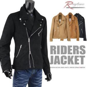 スウェード ジャケット メンズ ライダースジャケット スエード ライトアウター 軽アウター B291106-01 rag001