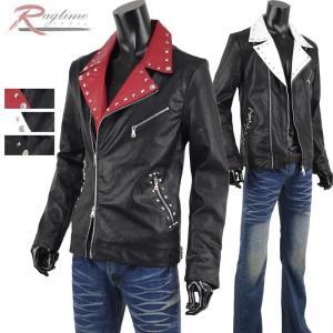 ライダースジャケット メンズ ロック パンク 襟カラー切替 スタッズ PUレザー 合成皮革 B291215-01 rag001