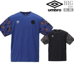 グラフィックプリントでスタイリッシュに仕上がったUMBRO(アンブロ)のTシャツ。UMBRO独自の汗...