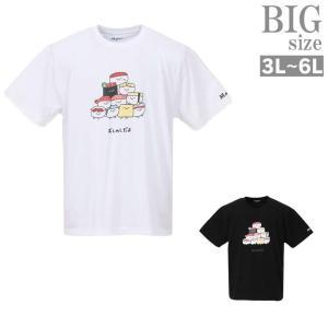 プリントTシャツ 寿司 すし 大きいサイズ メンズ おしゅしだよ おもしろTシャツ BIG C010...