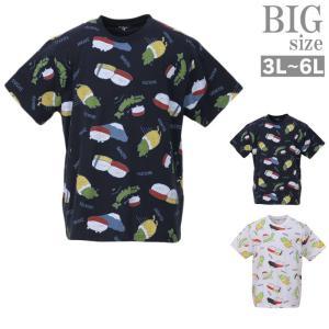プリントTシャツ 寿司 すし 大きいサイズ メンズ おしゅしだよ おもしろTシャツ 日本地図 C01...