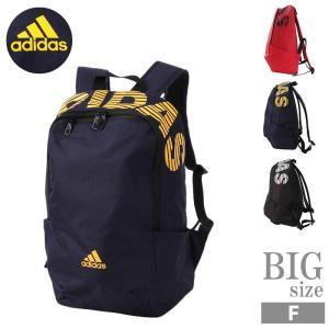上部の大き目ロゴプリントデザイがお洒落なアディダスのスポーツバッグ。使いやすい28Lの大容量。パッド...