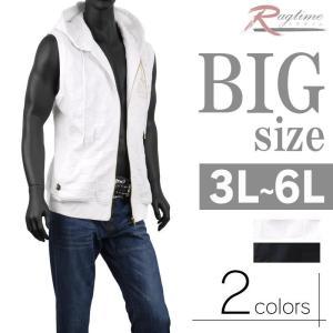 大きいサイズ ベスト パーカー メンズ ノースリーブ BIGサイズ クロス 刺繍 C280405-05 rag001
