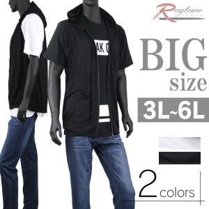 ノースリーブ パーカー 大きいサイズ メンズ アンサンブル Tシャツ ストリート系 C290403-09