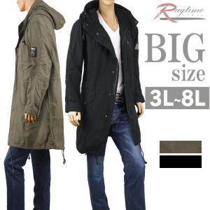 モッズコート 大きいサイズ メンズ ミリタリーコート コート ミリタリー C291005-06 rag001