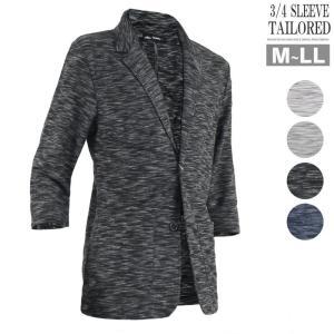 ee02c60818db20 七分袖ジャケット メンズ サマージャケット杢調 スラブニット ストレッチ ライトアウター D010305-12