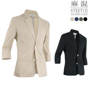 暑い季節に重宝する通気性の良い麻混素材の七分袖テーラードジャケット。襟裏・袖裏のストライプ柄がさり気...