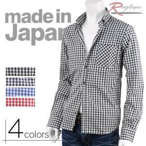 シャツ メンズ ボタンダウンシャツ 長袖 チェックシャツ ギンガムチェック 日本製 国産 G270629-03|rag001