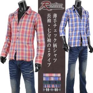チェックシャツ メンズ 長袖 七分袖 7分袖 薄手 柄シャツ メンズファッション G290223-31|rag001