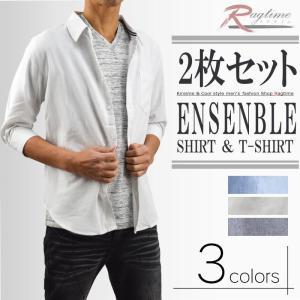 7分袖シャツ 七分袖 メンズ アンサンブル 2枚組 半袖Tシャツ 夏服 カットソー G290328-15 rag001