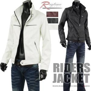 ライダースジャケット メンズ レザージャケット ライダース PUレザー 合成皮革 ジャケット H250930-01 rag001