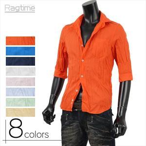 五分袖シャツ メンズ 麻混シャツ 麻シャツ カジュアルシャツ デザインシャツ メンズ 夏 K260402-01 rag001