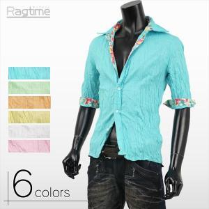 シャツ メンズ 五分袖 シワ加工 花柄 切替 ワイヤー入 ハイビスカス クリンクル シャツ  K260424-01 rag001