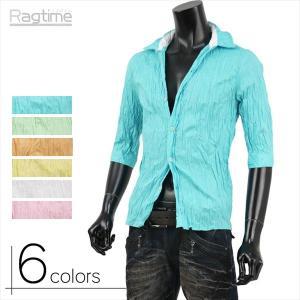 シャツ 五分袖 メンズ シワ加工 クリンクル加工  襟ワイヤー入り コットン K260424-02 rag001