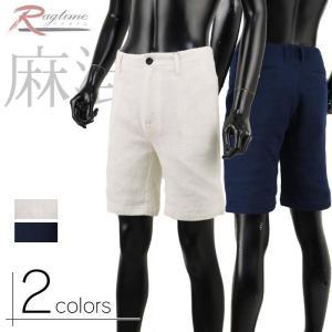 ハーフパンツ メンズ ショートパンツ リネン 麻綿 麻混 サマーパンツ K280323-04|rag001