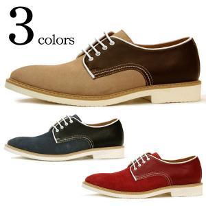 キャンバス シューズ メンズ レザー キャンバス スニーカー 紐靴 靴 本革 スエード M260402-03|rag001