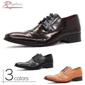 ビジネスシューズ メンズ 本革 ロングノーズ 紳士靴 レースアップ 国産 M270514-08|rag001