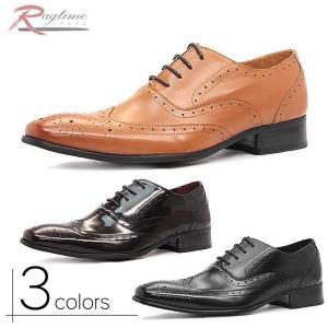 ビジネスシューズ メンズ バルモラル ロングノーズ 紳士靴 レースアップ 本革 国産 M270514-09|rag001