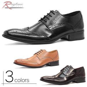 ビジネスシューズ メンズ 本革 ロングノーズ バルモラル 紳士靴 レースアップ 国産 M270514-10|rag001