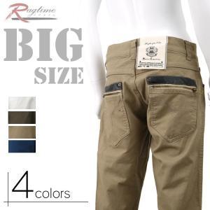 チノパン メンズ 大きいサイズ ゆったり BIGサイズ ストレート カラーパンツ カジュアル P261128-06|rag001