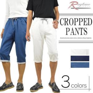 クロップドパンツ メンズ ハーフパンツ インディゴ 7分丈パンツ 夏 サマーパンツ R290602-07|rag001