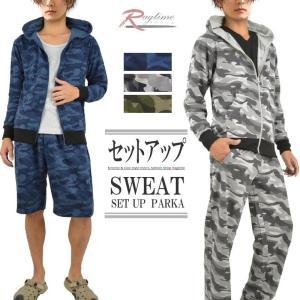 スウェット 上下 メンズ パーカー セットアップ 迷彩 カモフラ 長袖 半袖 S260919-02|rag001