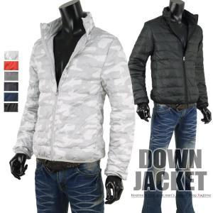 ダウンジャケット メンズ 軽量 ライトダウンジャケット スタンドネック 迷彩 カモフラ S280914-02 rag001