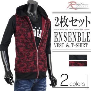 ベスト アンサンブル ノースリーブ パーカー ムラ染 Tシャツ メンズ 5分袖 ワイルドライフ S290125-02 rag001