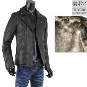 ライダースジャケット メンズ 革ジャン ボア ファー レザージャケット フェイクレザー S290905-05 rag001