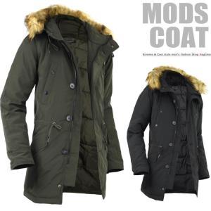 モッズコート 大きいサイズ メンズ 中綿コート ミリタリーコート 冬 中綿 ハーフコート S291002-06 rag001