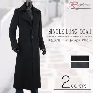 ロングコート メンズ チェスターコート トレンチコート ロング カシミヤ ウール コート ビジネス スリム 黒 V251204-01 rag001