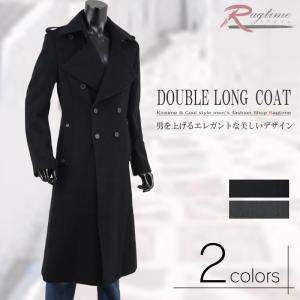 ロングコート メンズ トレンチコート ダブル トレンチ コート カシミヤ ナポレオン ビジネス ロング スリム 黒 V261029-03 rag001