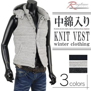 ベスト 中綿入り メンズ ラッセル編み ニットベスト ローゲージ V281019-04 rag001