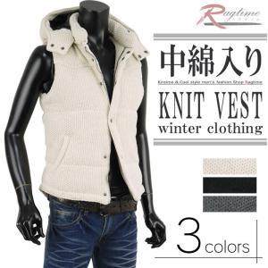 中綿ベスト メンズ ラッセル編み ニットベスト ノースリーブ V281019-05|rag001