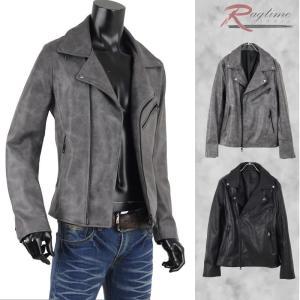 レザージャケット メンズ ライダースジャケット 合成皮革 グレー ムラ加工 V291013-03 rag001
