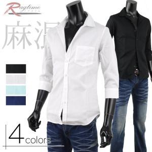 リネンシャツ メンズ シャツ 七分袖 麻混 無地 サマーシャツ 夏シャツ Y280426-02 rag001