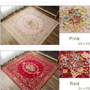 ラグマット ゴブラン織り ラグ カーペット 約 2畳 用 200×200 絨毯  ピンク グリーン じゅうたん 送料無料|ragmatst|08