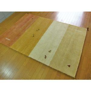 ギャベ ギャッベ ラグ 200x250cm 約3畳大 インド 手織り緞通 絨毯|ragmatst