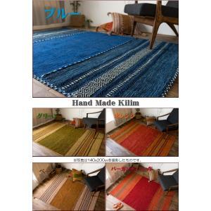 キリム ラグマット 洗える ラグ 1.5畳 アクセント 140x200cm カーぺット 綿 5色|ragmatst|13